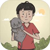营救竹鼠大作战游戏下载-营救竹鼠大作战手机版下载V1.2