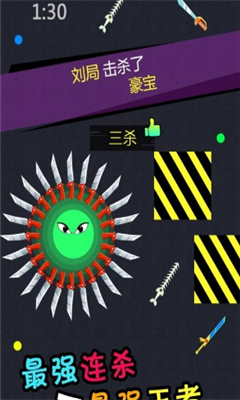 刀剑英雄大作战界面截图预览