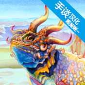 进化游戏中文版下载-进化游戏汉化版下载V1.0.4