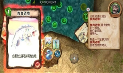 进化游戏界面截图预览