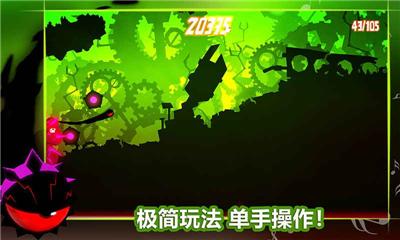 飞翔之心(Odium to the core)