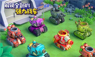 炸裂坦克团界面截图预览