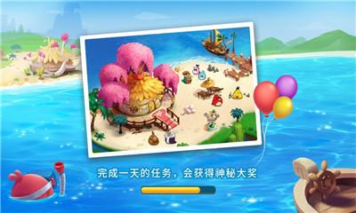 愤怒的小鸟梦幻岛界面截图预览