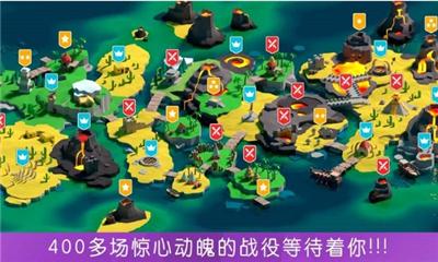 征战时间(BattleTime)界面截图预览