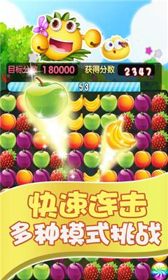 水果萌翻天