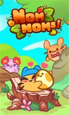 咕噜宝(NomNoms)界面截图预览