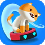 喵咪碰碰车手机版游戏下载-喵咪碰碰车官方正版下载V1.0.6
