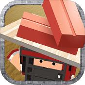 搬砖模拟器手游下载-搬砖模拟器手机版下载V1.0.1