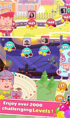 梦幻泡泡界面截图预览