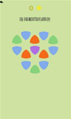 魔法朵朵界面截图预览