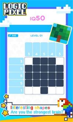烧脑填色(Logic Pixel)界面截图预览