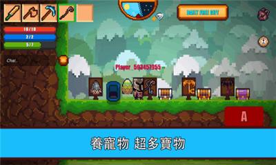 像素生存者2破解版界面截图预览