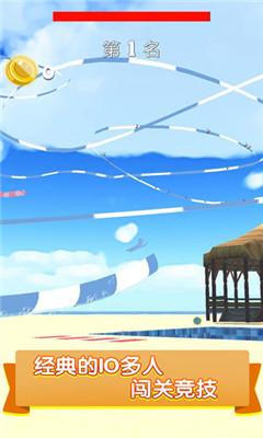 水上乐园大作战破解版界面截图预览