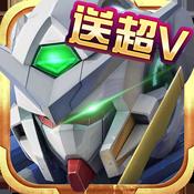 SD高达激战 V1.1.7