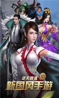 妖姬三国2界面截图预览