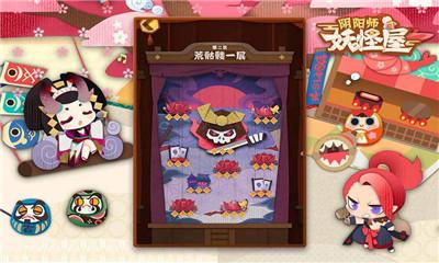 阴阳师妖怪屋内测版界面截图预览
