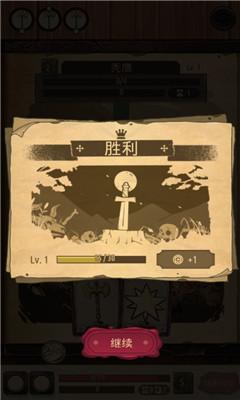 魔法之剑起源(Origins)全职业解锁版界面截图预览