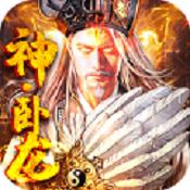 斗战三国志官方版下载-斗战三国志游戏下载V1.0