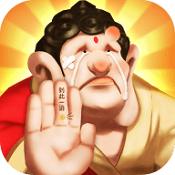 进击的众神手游下载-进击的众神安卓版下载V1.20.108