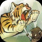 老虎下山 V1.6.2
