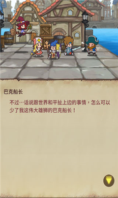 HeroEmblems界面截图预览