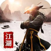 云海侠隐记最新版下载-云海侠隐记手游下载V3.6.0
