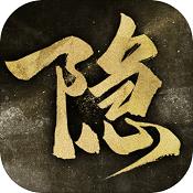 隐形守护者手游下载-隐形守护者最新版下载V1.0.1025