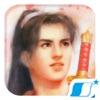 仙剑奇侠传1手机版下载-仙剑奇侠传1手游下载V2.0