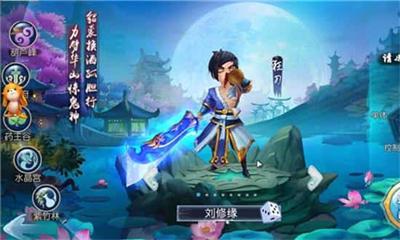 仙灵战记界面截图预览