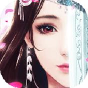 飞剑寻仙游戏下载-飞剑寻仙手游下载V2.0.5