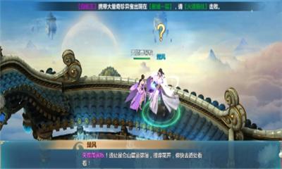 九州剑魔录界面截图预览