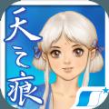 轩辕剑3外传天之痕 V3.1.0