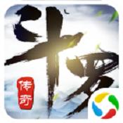 斗罗传奇手游下载-斗罗传奇游戏下载V2.5.0