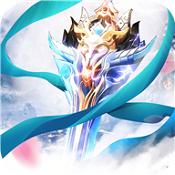 一剑来遮天游戏下载-一剑来遮天手机版下载V1.12.29