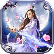 太古仙缘手游下载-太古仙缘手机版下载V2.8.0