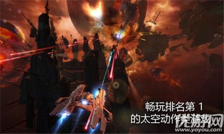 浴火银河3破解版界面截图预览