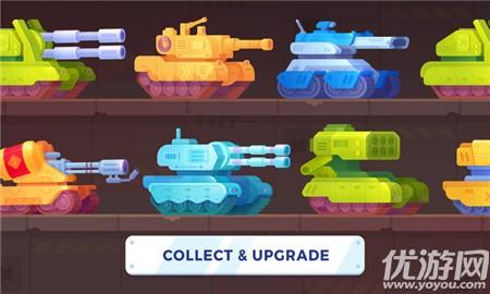 TankStars界面截图预览