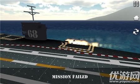 f18舰载机模拟起降中文版界面截图预览