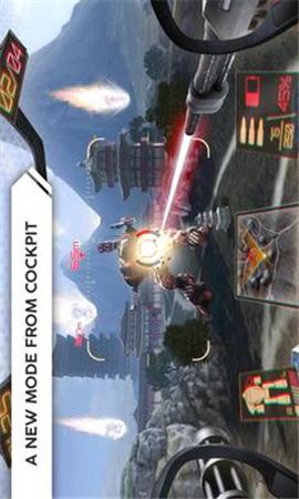 机器人战争无限子弹版界面截图预览