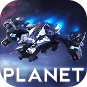 星球指挥官无限水晶破解版下载-星球指挥官无限金币破解版下载V1.19.256