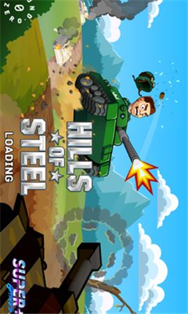 山地坦克大战(Hills of Steel)界面截图预览