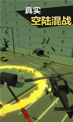 枪火战神腾讯版界面截图预览