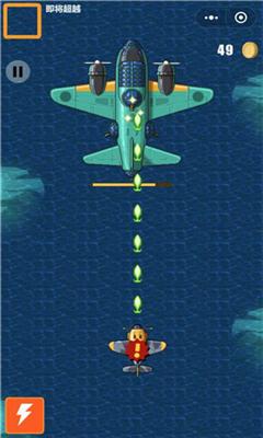 欢乐小飞机界面截图预览