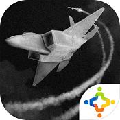 长空暗影apk下载-长空暗影安卓游戏下载V1.1.0