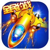 战机达人游戏下载-战机达人安卓下载V1.1.1