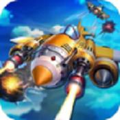 雷霸战机安卓下载-雷霸战机手游下载V1.0