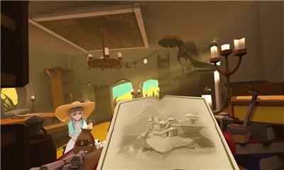 梦幻风之旅界面截图预览