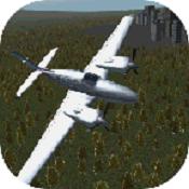 驾驶飞机模拟器游戏下载-驾驶飞机模拟器手游下载V1.0