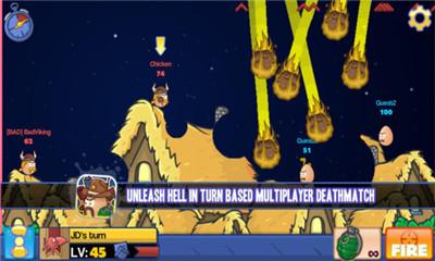 坏蛋2界面截图预览