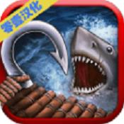 海洋游牧者木筏生存手机版下载-海洋游牧者木筏生存手游下载V1.0